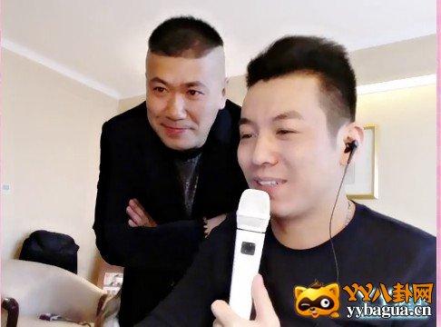 YY男主播赵本六与老利哥直播截图