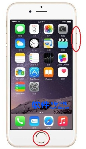 iphone6s与iphone6的区别 功能对比