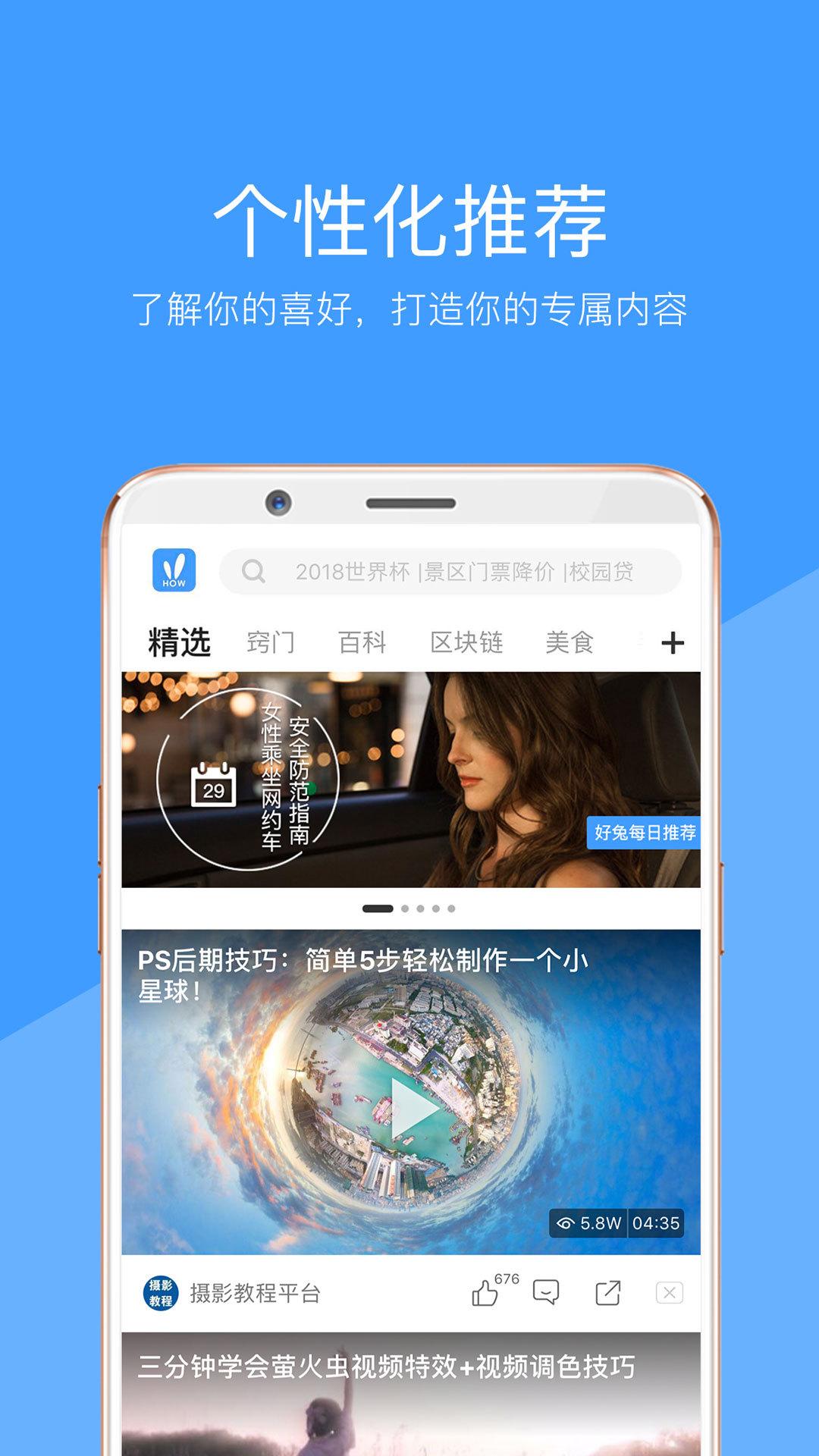 第 一 坊 app 破解 版 安卓
